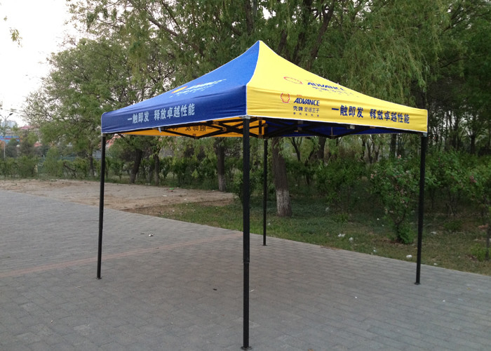Custom Printing 3x3 Marquee Pop Up Gazebo Tent With 600D Oxford Fabric